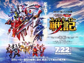 Superhero Senki Cast, Staff & Ending Song Details