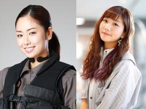 Rima Matsuda & Kaede Yuasa Confirmed As Cast In Ultraman Trigger Episode 7