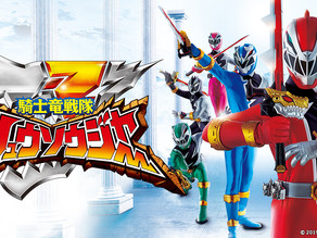 Ryusoulger Spin-Off in Works?
