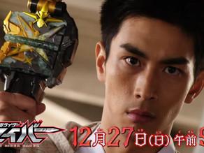 Tomohiro Ichikawa is Kamen Rider Saikou!