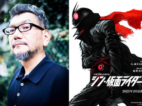 Hideaki Anno Visits Kamen Rider Episode 1's Location for Shin Kamen Rider Location Scouting