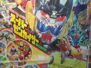 Scans: Super Zenkaizer, Super Twokaizer & Zenkai Juu-Oh