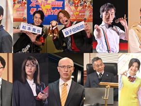 Ten Gokaiger To Feature Big List Kamen Rider & Super Sentai Guest Stars