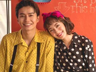 Kouhei Takeda & Mary Matsuyama are Now Married