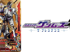Kamen Rider Genms: The Presidents Announced (Not April Fools This Time)