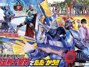 Details on Cross Saber & His Sword - TOSEIBA (TOSABER?), Espada Returns (Is it Mei?) & more