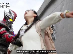 "Ultraman Trigger Episode 10: ""Wavering Heart"" Trailer & Episode Guide"