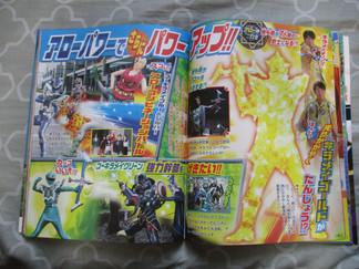 Kiramager Scans: Introducing Kiramai Gold!, Yodonna Gets Cuter Outfit and More!