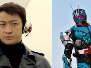 Koji Yamamoto (Kamen Rider Ichi-gata) Tested Postive For COVID-19