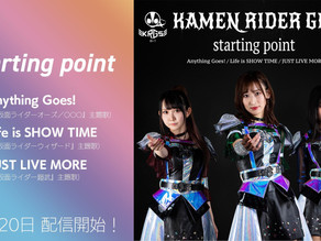 KAMEN RIDER GIRLS' 10th Anniversary Cover Album Is Here For You!