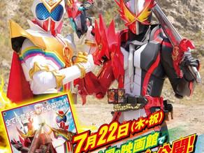 Kamen Rider Xross Saber, Crimson Saber & Featuring Saber Fight Scans + Superhero Senki First Scan