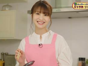 Yui Koike (Gokai Pink) on Super Heroine Cooking