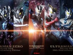 Ultraman Zero Blu-ray BOX Announced: All Three Zero Human Hosts Return