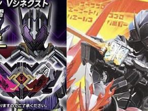Kamen Rider MetsubouJinrai & Kamen Rider Saikou Images Leaked