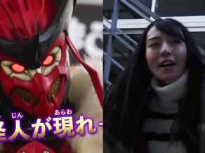 Super Sentai Movie Ranger 2021 New Trailer → Amazons Kanon Miyahara Returns & Even Basco too?