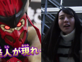 Super Sentai Movie Ranger 2021 New Trailer → Amazons Kanon Miyahara Returns & Even Basco too?