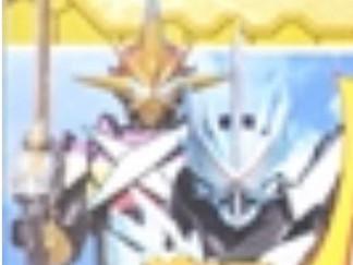 Kamen Rider Saber Primitive Dragon & Saikou X-Swordman Form Scan Leaked