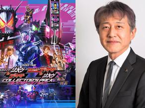 Shinichiro Shirakura To Reveal Kamen Rider Decade's True Fate in RIDER TIME Collector's Pack?