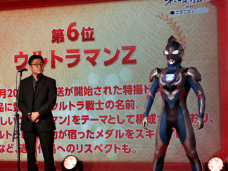 Ultraman Z Gets Listed in Top 100 Internet Buzzwords!