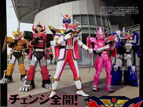 New Zenkaiger Scan + Henshin Call, Finisher & New Sentai Gears