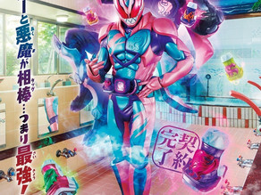 Kamen Rider Revice Promotional Video, Poster & Story Guide
