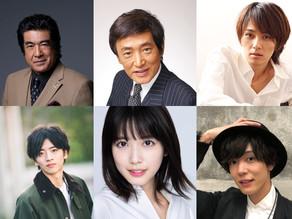 "Kamen Rider Celebs To Appear On Variety Show ""Ima Desho!"""