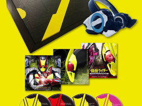 ALMIGHTY~Kamen no Yakusoku, Gaim Gaiden's You are the HERO & Zero-One CD-BOX Release Info