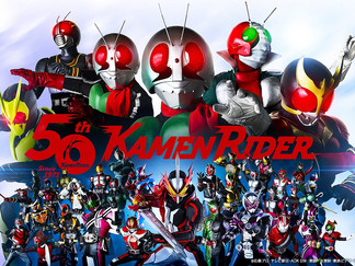 Kamen Rider 50th Anniversary Logo & Visual (Officially) Revealed: Goods Lined Up At KR Store & GU