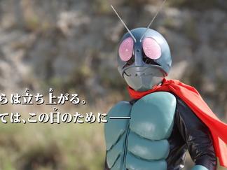 Saber + Zenkaiger: Superhero Senki Main Trailer
