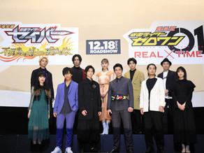 Kamen Rider Zero-One: REAL×TIME Stage Greetings Event → We are not getting Spin-offs This Time?