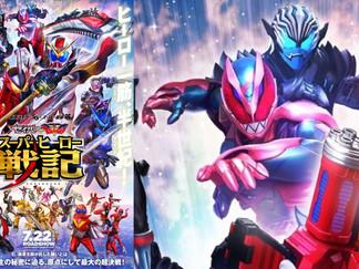 First Look at Kamen Rider Revice from Superhero Senki New Poster