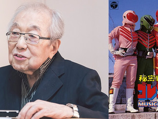 Legendary Super Sentai Music Producer Chumei Watanabe Returns at the Age 95 for Zenkaiger's Music