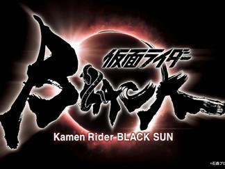 Kamen Rider BLACK SUN Announced: Kamen Rider BLACK Reboot Series