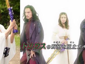 Sophia Becomes the New Kamen Rider Calibur + Sophia's Actress Rina Chinen Sings The New Ending Song