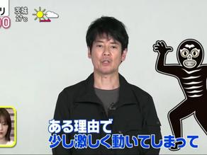 Toshiaki Karasawa Talks About His Kamen Rider Suit Actor Experience