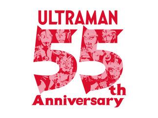 Ultraman 55th Anniversary Logo Revealed + Ultraman HD Remaster 3.0 Announced