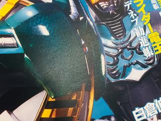 Shinichiro Shirakura is Releasing Deneb Novel!