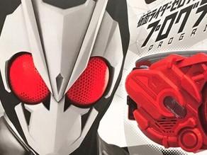 Kamen Rider Zero-One Final Stage Could Introduce Kamen Rider Ark Zero-One