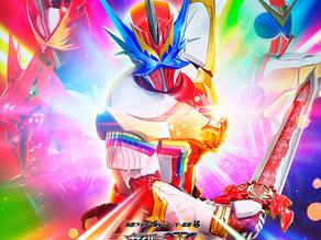 Superhero Senki Final Character Poster & Shotaro Ishinomori Trailer