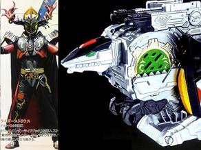Scans from Superhero Senki, Kamen Rider Saber & Zenkaiger: New User for Calibur!