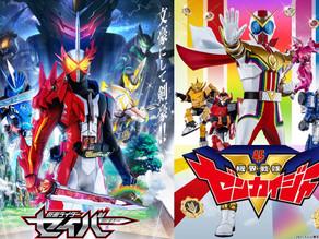 Toei 2021 Movies Line up Presentation: Saber Movie, Zenkaiger Movie & Reiwa Generations on Schedule