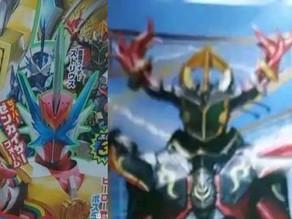 Scans: Kamen Rider Saber Zenkaizer Form & Kamen Rider Storious