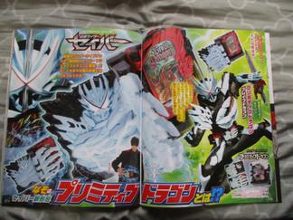 Saber Scans: Primitive Dragon, Saikou X-Swordman, new Character → Master Logos & more