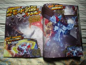 Kiramager Scans: Go Kiramager's Fight, Greatful Phoenix, Mashin Oradin, Mashin Hakobu & more