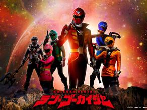 Kaizoku Sentai Ten Gokaiger Announced: A Gokaiger 10th Anniversary Movie
