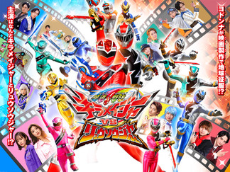 Mashin Sentai Kiramager Vs Ryusoulger Announced: Poster & Trailer Out! Yodonna & Galza are Back!