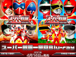 Super Sentai Series → Gorenger to Flashman's Select Episodes To Get Released in Blu-ray