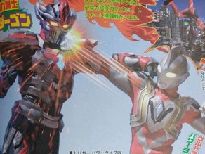 Ultraman Trigger Vs Dark Giants Scans