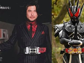 Kamen Rider MetsubouJinrai New Scans: Wolf & Cheetah Raiders, KR Zaia's ZetsumeRise Keys and Fight