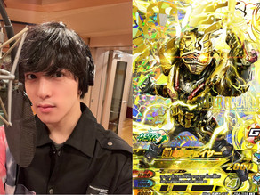 Taikou Katono Returns To Voice Chou Mashin Chaser